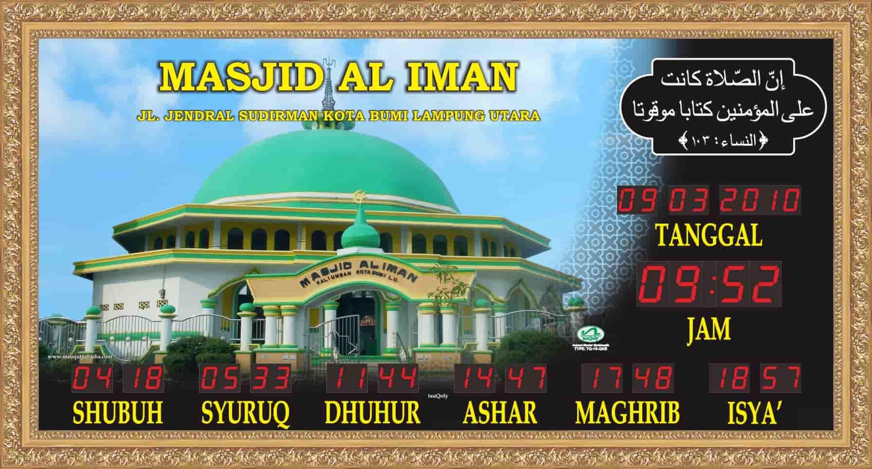 jam-digital-untuk-masjid-tq-15-qfk-67x127