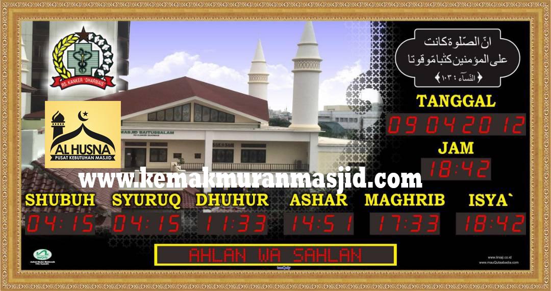 jual-jam-masjid-sholat-murah-berkualitas.jpeg
